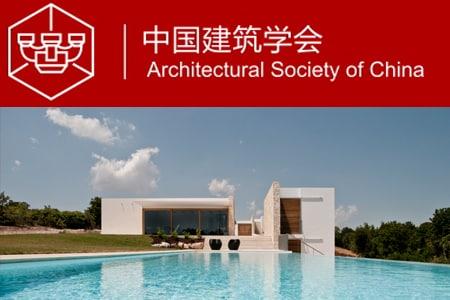 architectural society china